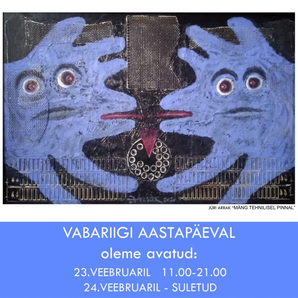 VABARIIGI AASTAPÄEV_V