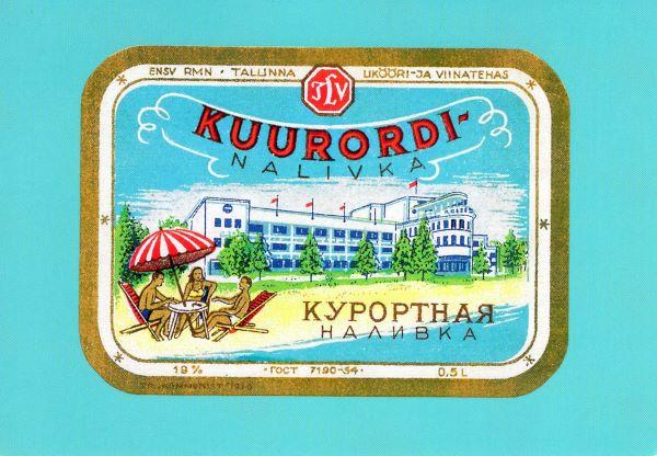 Postkaart KUURORDI NALIVKA